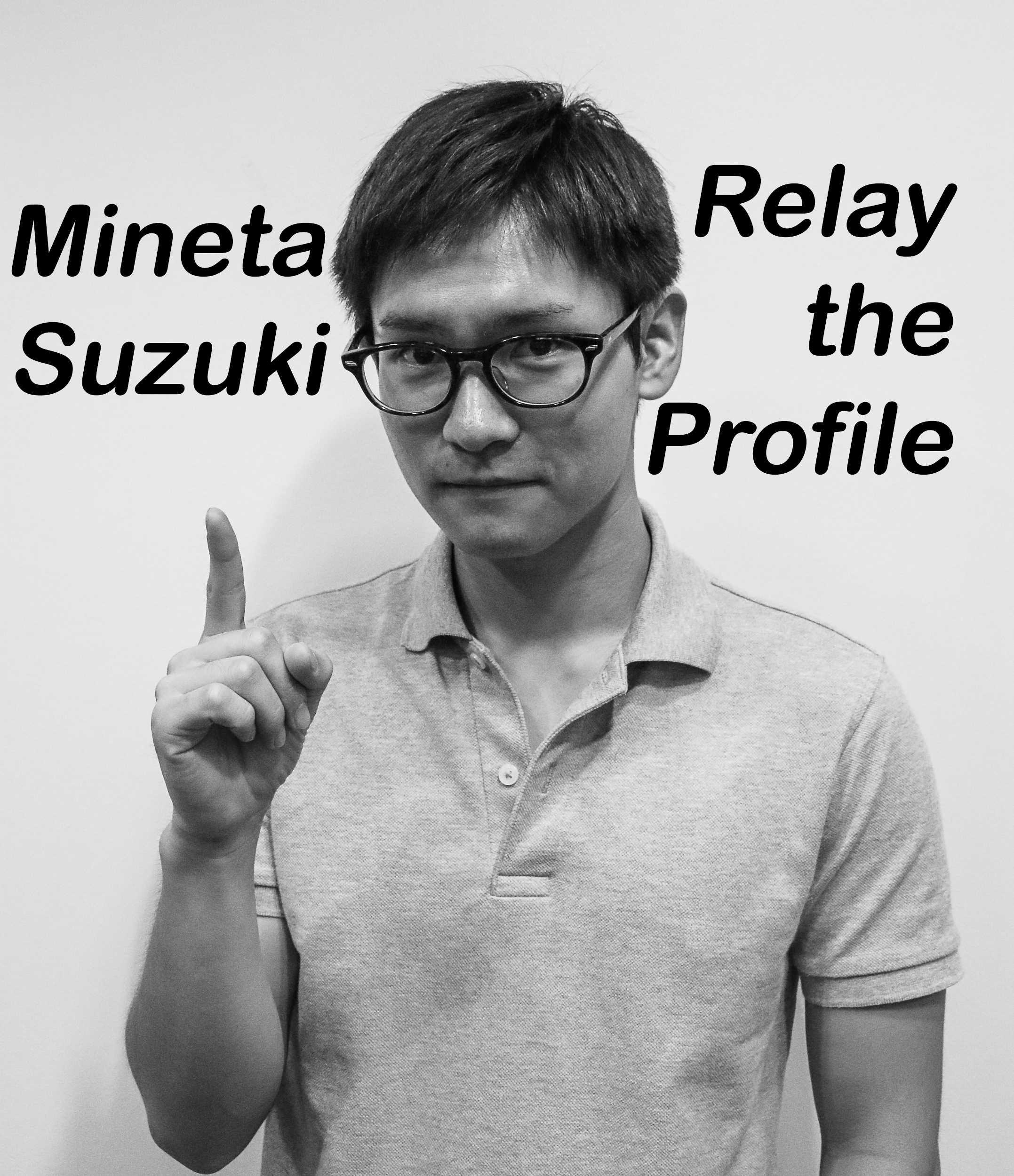 Mineta Suzuki - Minh Tran